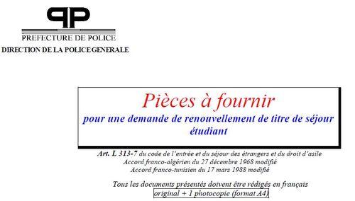 formulaire de demande de carte de séjour de la préfecture de police ANTHROPOPOTAME: La préfecture de police, espace de non droit?